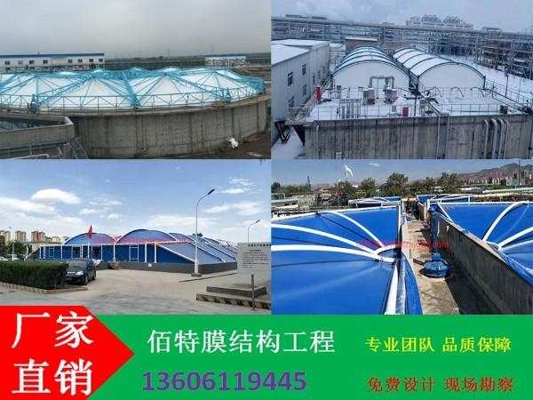 南京污水池膜结构