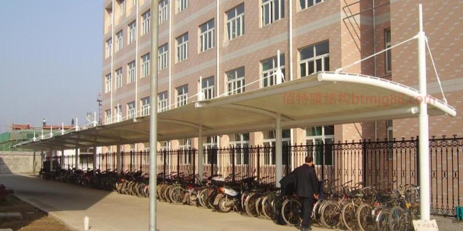 小区膜结构自行车车棚