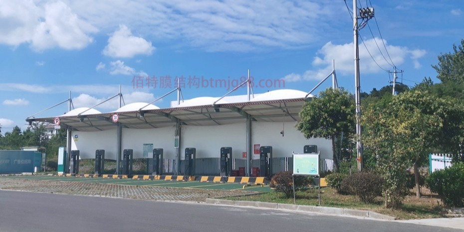 公交站膜结构充电桩