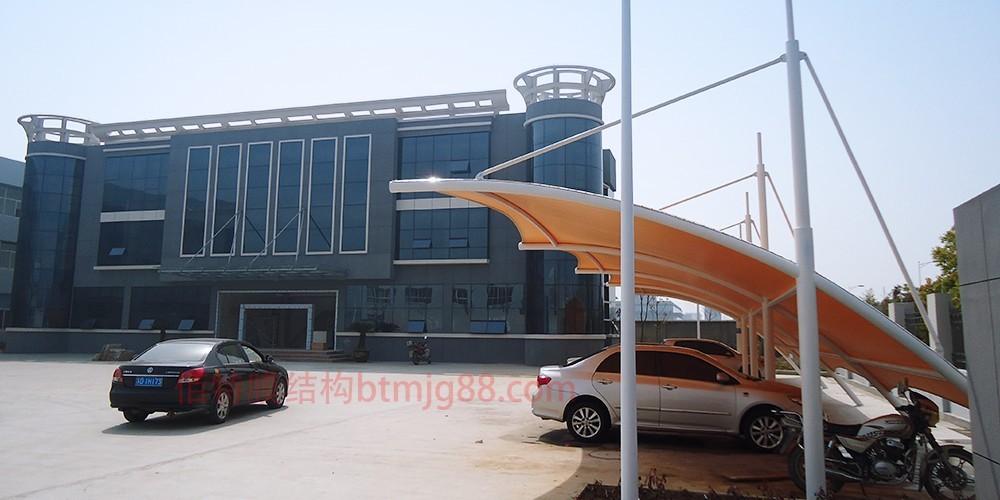 淮安市车棚设计施工 膜结构车棚