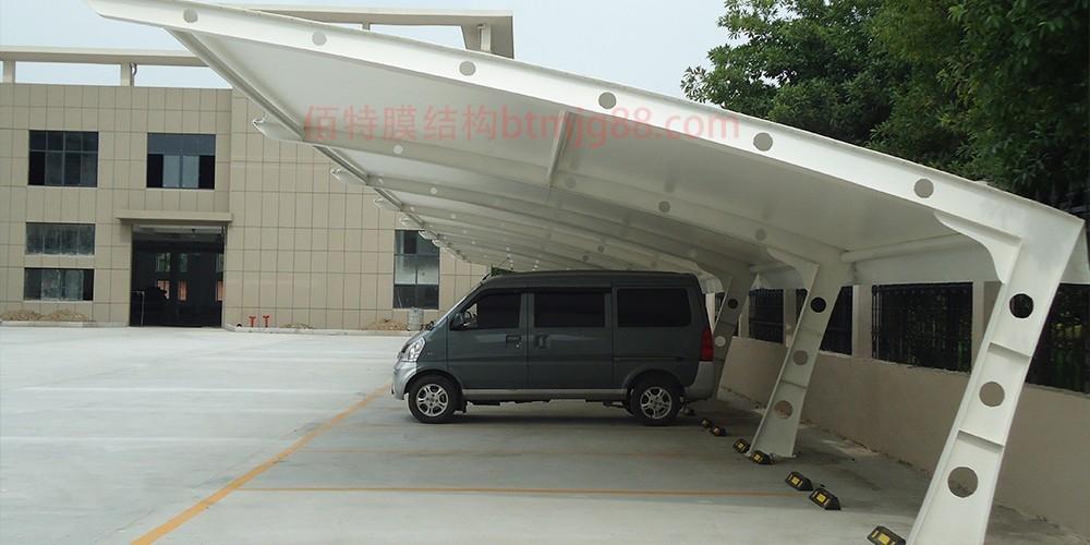 佰特膜结构车棚