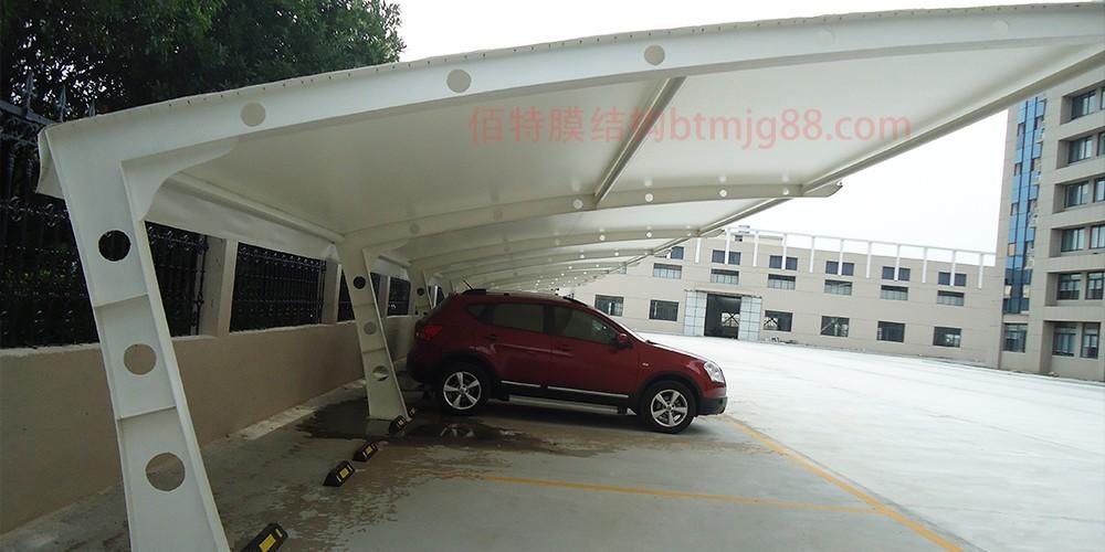 无锡佰特膜结构车棚定制--车棚安装13606119445