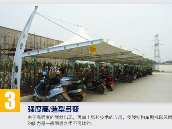 南京膜结构车棚定制--南京佰特膜结构车棚团队13372195223