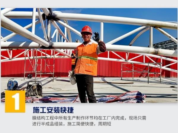 扬州膜结构车棚厂家