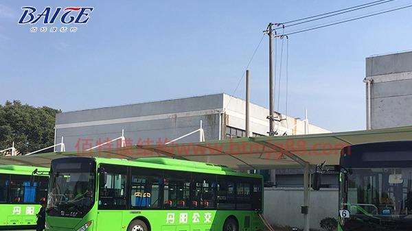 丹阳公交膜结构充电桩车棚