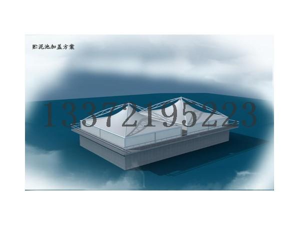 南通污水池膜结构-南通膜结构污水池加盖 T:13372195223