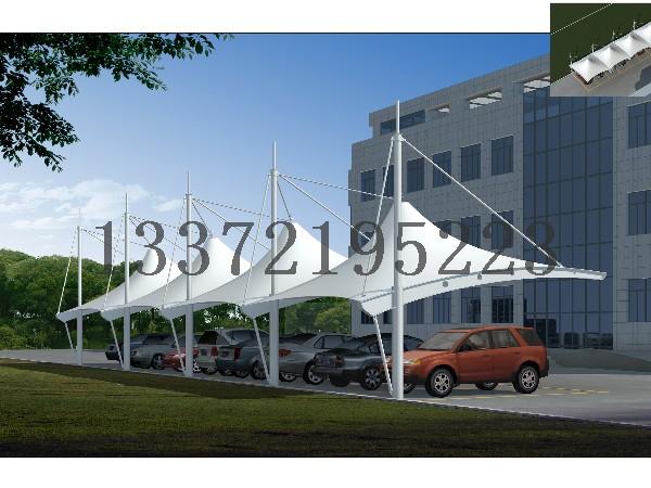 泰州膜结构车棚定制-泰州膜结构厂家-膜结构汽车棚-膜结构自行车棚
