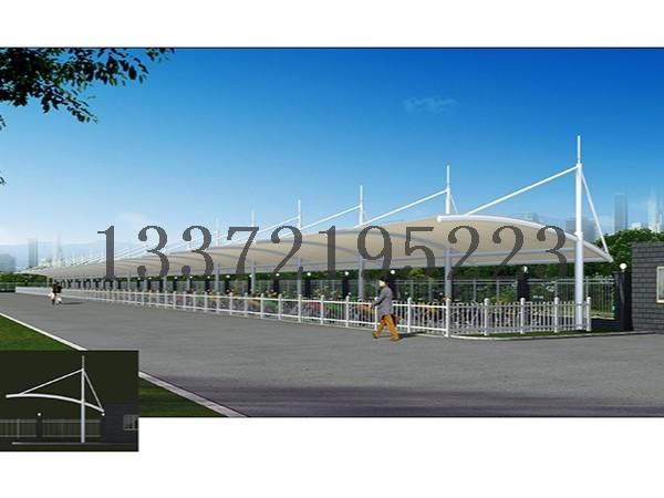 扬州膜结构车棚定制-扬州膜结构厂家-膜结构汽车棚-膜结构自行车棚