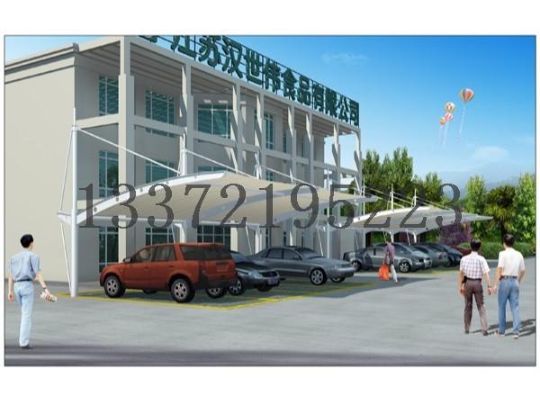 无锡膜结构,膜结构车棚,膜结构停车棚,膜结构汽车棚,膜结构自行车棚